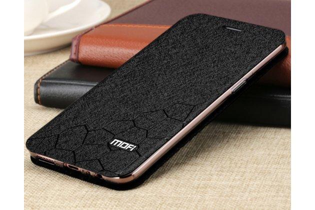 Фирменный чехол-книжка кожаный водоотталкивающий с мульти-подставкой с дизайном для Oppo R11s Plus черный