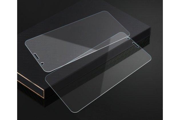 Фирменное защитное закалённое противоударное стекло для телефона Oppo R11s Plus из качественного японского материала премиум-класса с олеофобным покрытием