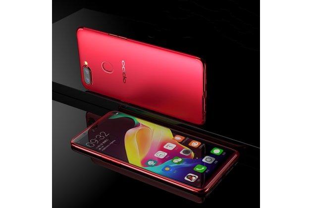 Фирменная ультра-тонкая полимерная из мягкого качественного силикона задняя панель-чехол-накладка для Oppo R11s прозрачная с красной рамкой