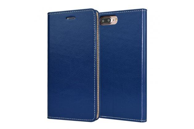 Фирменный чехол-книжка из качественной импортной кожи с мульти-подставкой и визитницей для Oppo R11s синий
