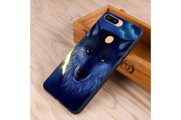 """Фирменная уникальная задняя панель-крышка-накладка из тончайшего силикона для Oppo R11s с рисунком """"Волк"""""""