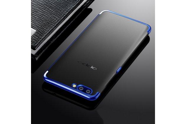 Фирменная ультра-тонкая полимерная из мягкого качественного силикона задняя панель-чехол-накладка для Oppo R11s прозрачная с синей рамкой