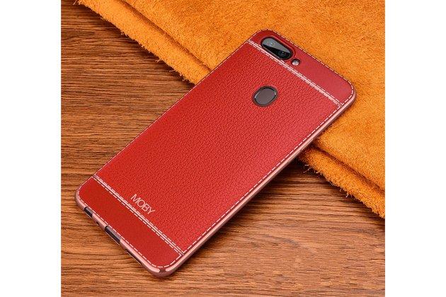 Фирменная премиальная элитная крышка-накладка на Oppo R11s красная из качественного силикона с дизайном под кожу