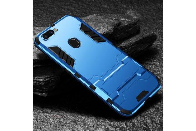 Противоударный усиленный ударопрочный фирменный чехол-бампер-пенал из прочного пластика для Oppo R11s голубой