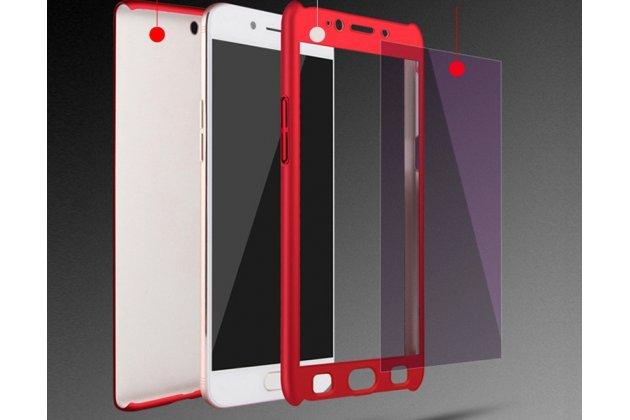 Фирменный уникальный чехол-бампер-панель с полной защитой дисплея и телефона по всем краям и углам для Oppo R11s красный