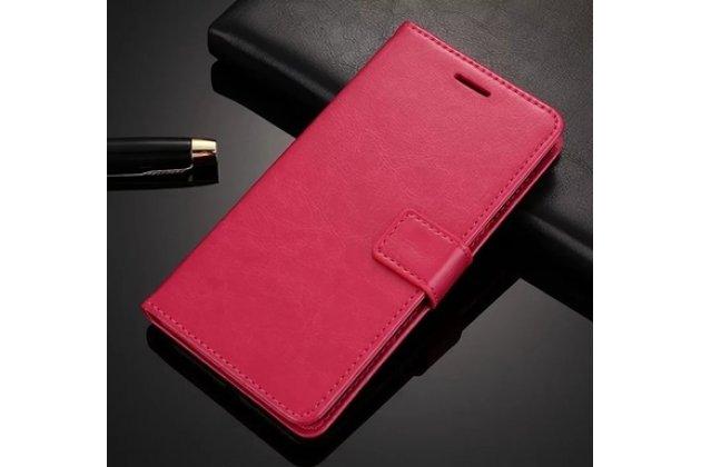 Фирменный чехол-книжка из качественной импортной кожи с подставкой застёжкой и визитницей для Oppo R11s розовый