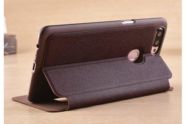 Фирменный чехол-книжка для Oppo R11s коричневый с окошком для входящих вызовов и свайпом водоотталкивающий