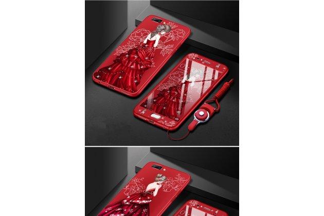 """Фирменный силиконовый чехол-бампер-панель с полной защитой дисплея и телефона по всем краям и углам для Oppo R11s красный тематика """"Бальное платье"""""""