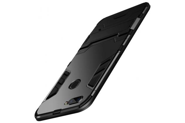 Противоударный усиленный ударопрочный фирменный чехол-бампер-пенал из пластика для Oppo R11s черный
