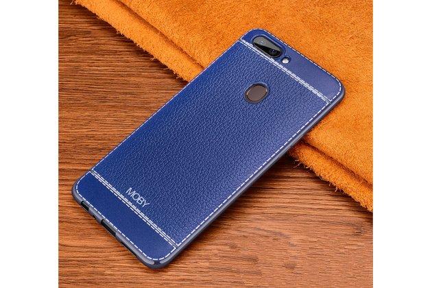 Фирменная премиальная элитная крышка-накладка на Oppo R11s синяя из качественного силикона с дизайном под кожу