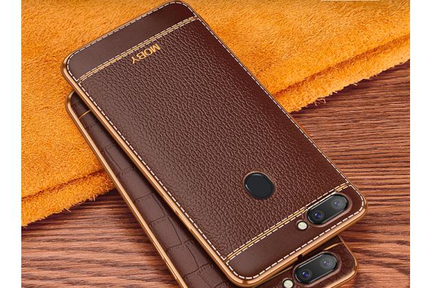 Фирменная премиальная элитная крышка-накладка на Oppo R11s коричневая из качественного силикона с дизайном под кожу