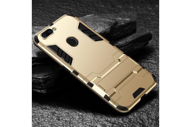 Противоударный усиленный ударопрочный фирменный чехол-бампер-пенал из прочного пластика для Oppo R11s золотой