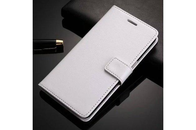 Фирменный чехол-книжка из качественной импортной кожи с подставкой застёжкой и визитницей для Oppo R11s белый