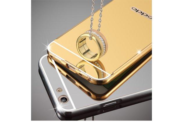 Фирменная металлическая задняя панель-крышка-накладка из тончайшего облегченного авиационного алюминия для Oppo R9S Plus золотая