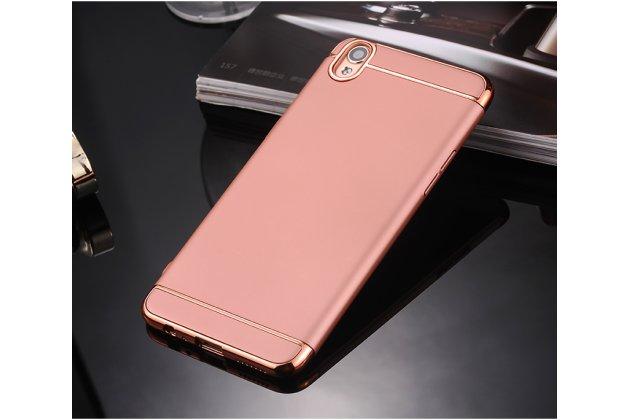 Фирменная задняя панель-крышка-накладка из тончайшего и прочного пластика для Oppo R9S Plus розовое золото