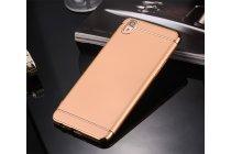 Фирменная задняя панель-крышка-накладка из тончайшего и прочного пластика для Oppo R9S Plus золотая