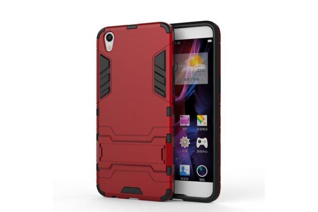Противоударный усиленный ударопрочный фирменный чехол-бампер-пенал для Oppo R9S Plus красный