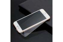 Фирменное защитное закалённое противоударное стекло премиум-класса из качественного японского материала с олеофобным покрытием для телефона Oppo R9S Plus