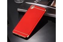 Фирменная задняя панель-крышка-накладка из тончайшего и прочного пластика для Oppo R9S Plus красная