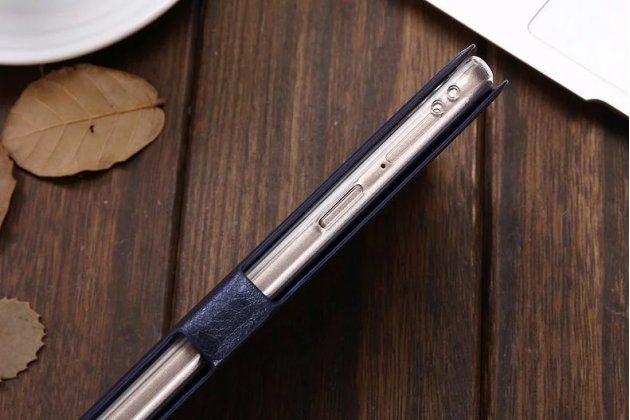 Фирменный чехол-книжка для Oppo R9S синий с окошком для входящих вызовов и свайпом водоотталкивающий