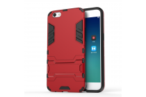 Противоударный усиленный ударопрочный фирменный чехол-бампер-пенал для Oppo R9S красный