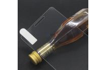 Фирменное защитное закалённое противоударное стекло премиум-класса из качественного японского материала с олеофобным покрытием для телефона OUKITEL C4