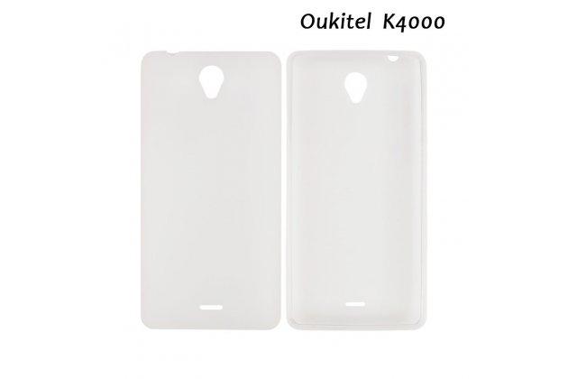 Качественного силикона задняя панель-чехол-накладка для OUKITEL K4000 Lite Белый