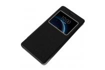 Чехол-книжка из качественной импортной кожи с квадратным окном для входящих вызовов  для Oukitel K4000 Pro черный