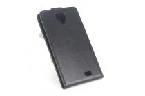 Чехол-флип для Oukitel K4000 Pro черный из натуральной кожи Prestige Италия