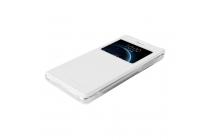 Чехол-книжка с квадратным окном для входящих вызовов  для Oukitel K4000 Pro белый