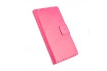 Фирменный чехол-книжка с визитницей для Oukitel K4000 Pro розовый