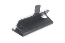 Фирменный чехол-книжка с визитницей для Oukitel K4000 Pro черный
