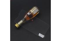 Защитное закалённое противоударное стекло из качественного материала для телефона Oukitel K7000