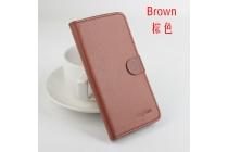 Чехол-книжка из кожи с подставкой застёжкой и визитницей для Oukitel K7000 коричневый