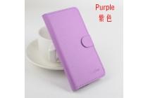 Чехол-книжка с подставкой застёжкой и визитницей для Oukitel K7000 фиолетовый