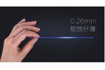 Фирменное защитное закалённое противоударное стекло премиум-класса из качественного японского материала с олеофобным покрытием для телефона Oukitel С3