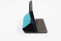 Фирменный чехол-футляр-книжка для Oukitel С3 голубой кожаный