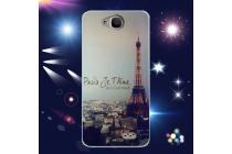 Крышка-накладка из тончайшего силикона для Oukitel С3 с рисунком тематика Париж