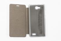 Фирменный чехол-футляр-книжка для Oukitel С3 Белый кожаный
