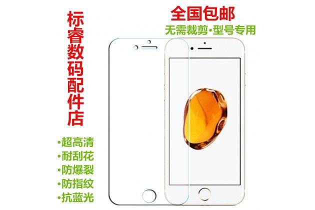 Фирменная оригинальная защитная пленка для телефона OUKITEL U15 Pro 5.5 глянцевая