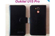 Фирменный чехол-книжка с застёжкой и мультиподставкой для OUKITEL U15 Pro 5.5 черный