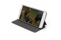 Фирменный чехол-футляр-книжка для OUKITEL U15 Pro 5.5 дюймов черный кожаный