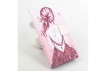 Фирменный чехол-книжка с рисунком на тему Модная девочка на Oukitel U2