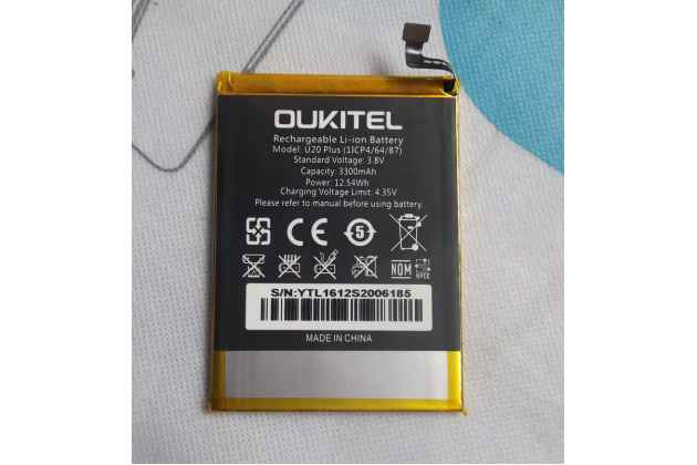 Фирменная аккумуляторная батарея 3300mAh U20 Plus на телефон Oukitel U20 Plus + инструменты для вскрытия + гарантия