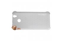 Фирменная задняя панель-крышка-накладка из тончайшего и прочного пластика для Oukitel U7 Plus прозрачная