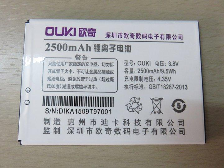Фирменная аккумуляторная батарея Oukitel U7 Plus на телефон  + инструменты для вскрытия + гарантия..