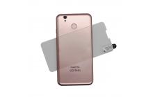 Защитное закалённое противоударное стекло премиум-класса для телефона Oukitel U7 Plus