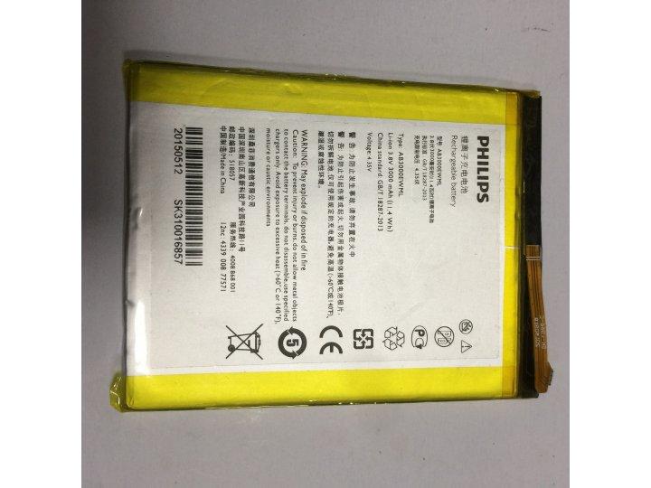 Фирменная аккумуляторная батарея 3000mAh AB3000EWML на телефон Philips i999 + инструменты для вскрытия + гаран..