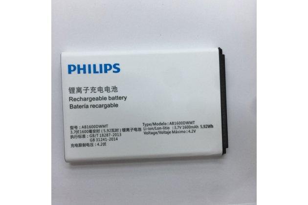 Фирменная аккумуляторная батарея 1600mAh AB1600DWMT на телефон Philips S309 + инструменты для вскрытия + гарантия