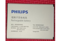 Фирменная аккумуляторная батарея 3000mAh AB3000IWMC на телефон Philips S326 + инструменты для вскрытия + гарантия